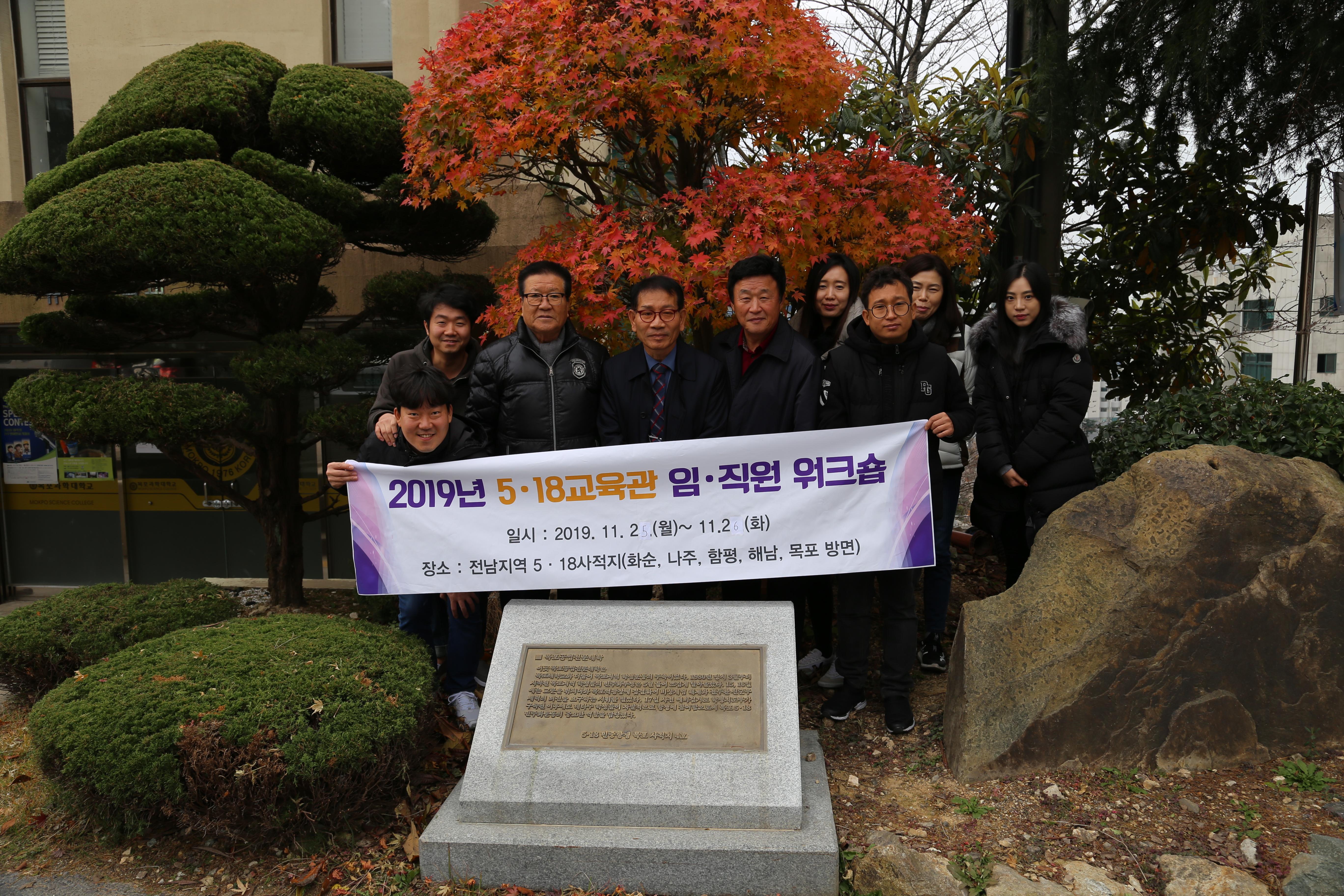 목포 목포전문대학 2.JPG