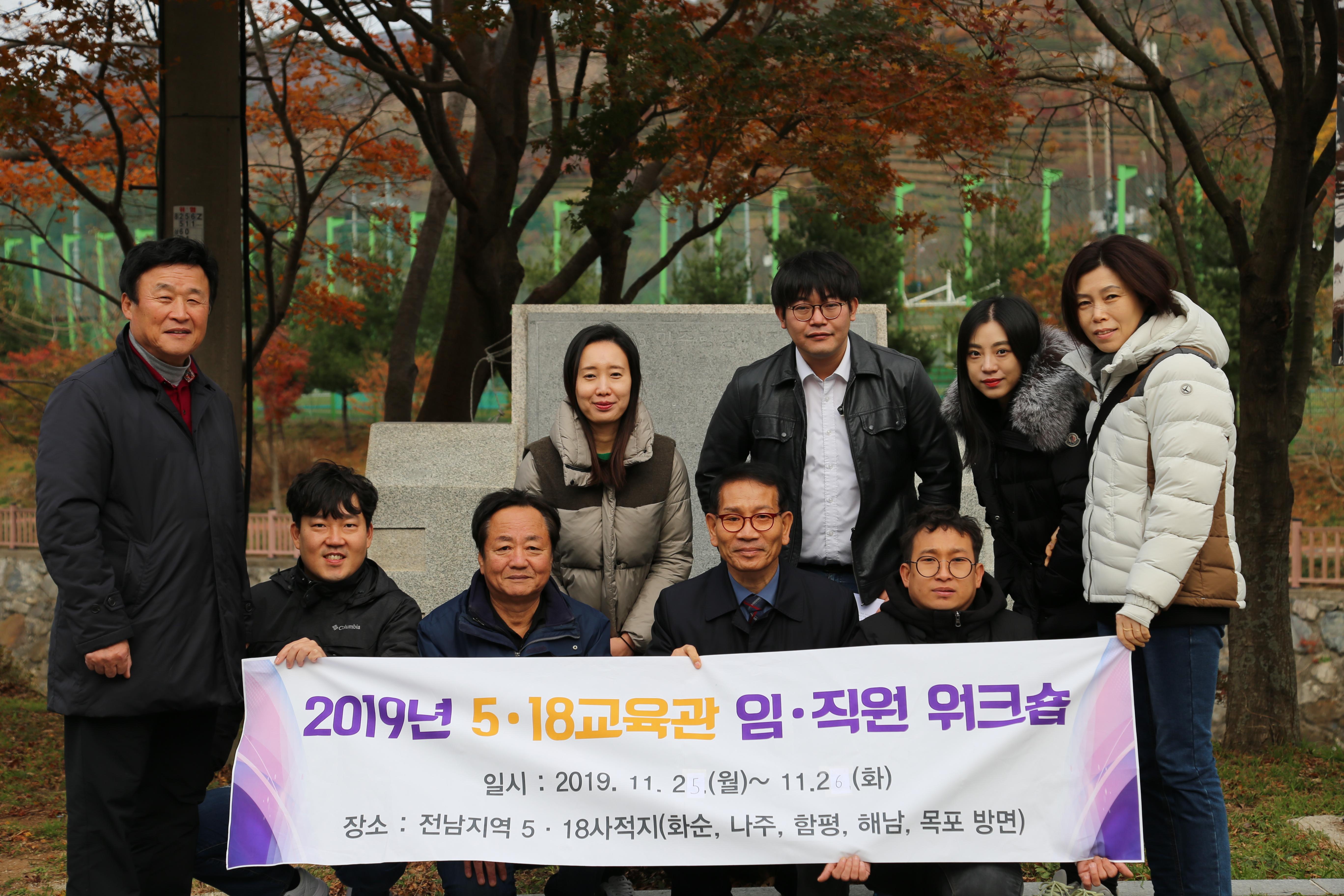 해남 대흥사 2.JPG